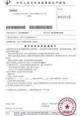 华仕达荣誉:发明专利:热合式热收缩套制作流程