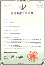 华仕达荣誉:实用新型专利:一种PE弯管机