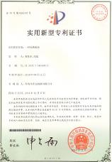 华仕达荣誉:实用新型专利:一种电热熔套