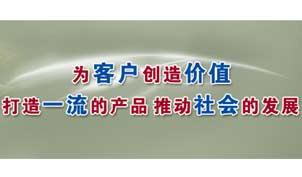 青岛华仕达:从做产品到做品牌