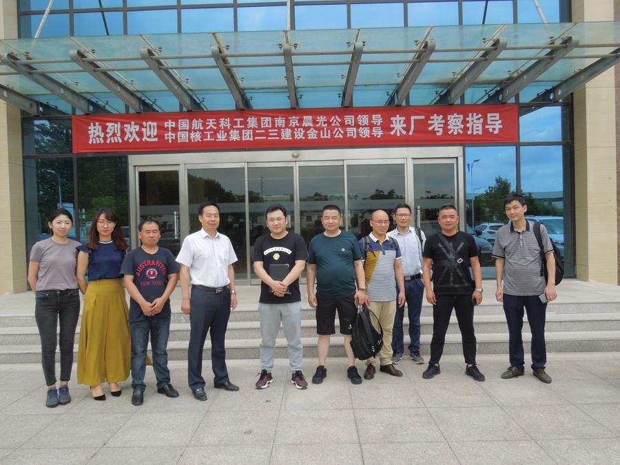 华仕达保温管设备鼎力支持  陕西50公里供热管道成为标杆工程