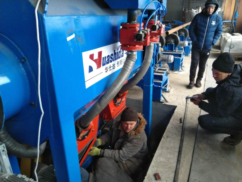 华仕达为哈萨克斯坦培养3PE防腐生产线技术员工