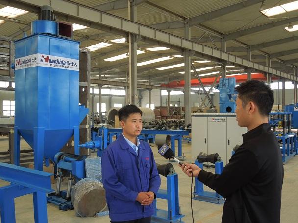 华仕达是钢管抛丸机的专业制造厂商