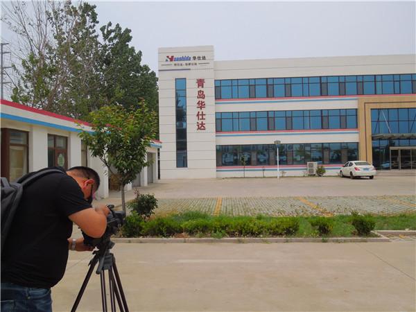 山东电视台专题采访华仕达  3PE钢管防腐设备走向哈萨克斯坦的故事