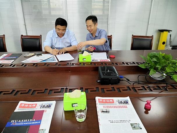 徐州客户购买华仕达第二条保温管生产线