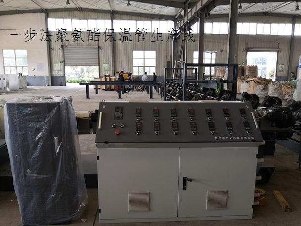 一步法聚氨酯保温管生产线13608977881