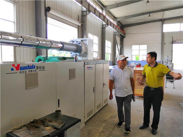 华仕达r的第三代保温管生产线比内充气法有明显优势
