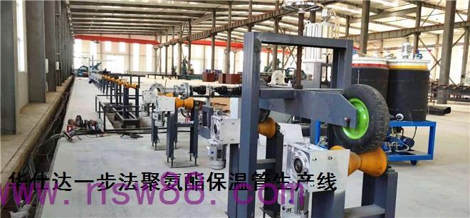 华仕达新产品介绍:一步法聚氨酯保温管生产线