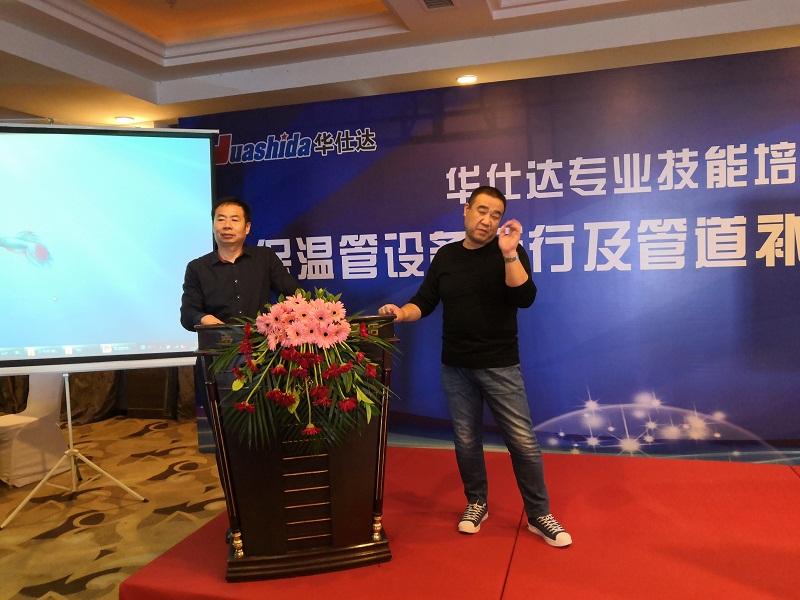 河南豫安刘总感慨地说:  华仕达电热熔带设备是一点毛病都没有