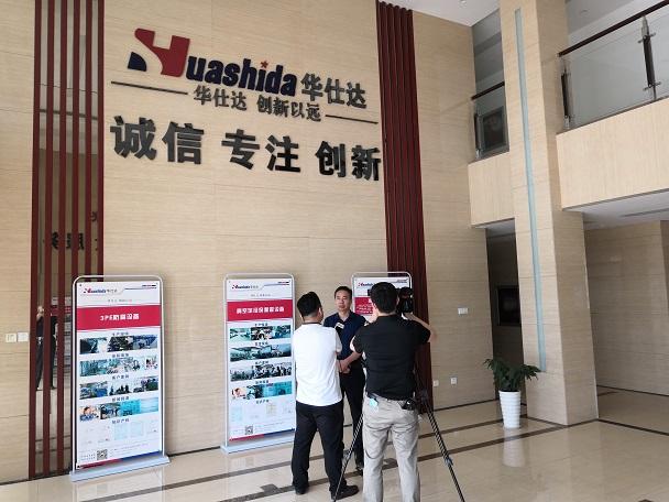 青岛电视台走进华仕达专题采访报道  首台(套)技术装备保温管生产线