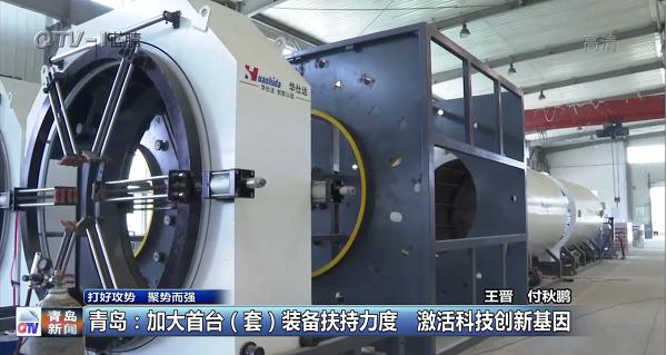 青岛电视台连续8年报道华仕达保温管生产线