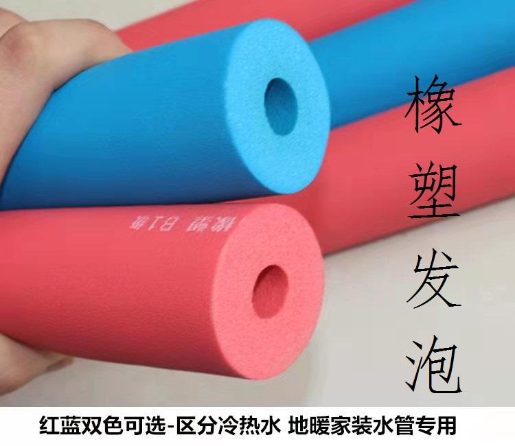 能生产高科技保温材料的华仕达橡塑发泡生产线