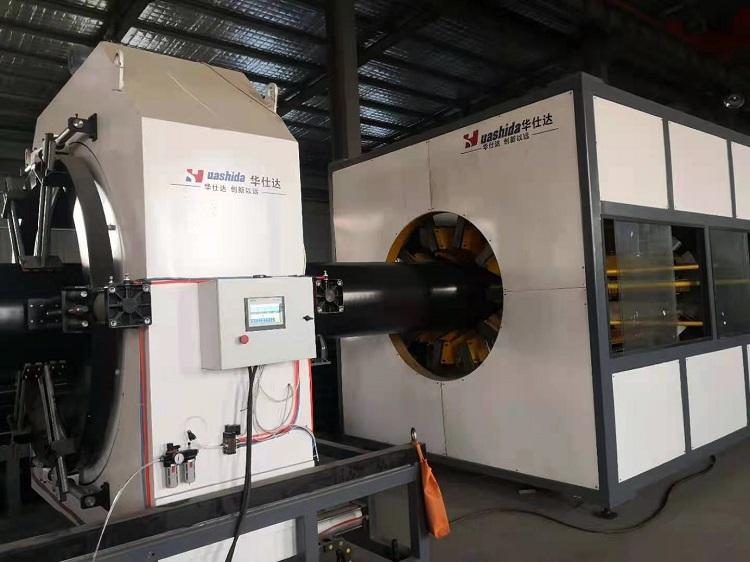 华仕达又一台保温管设备在徐州黄山投入生产