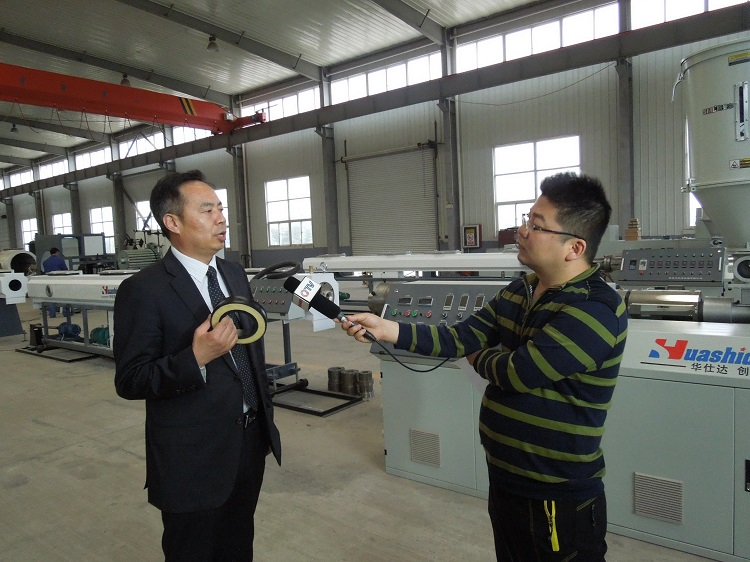 华仕达PERT保温管道及一步法PERT保温管生产线