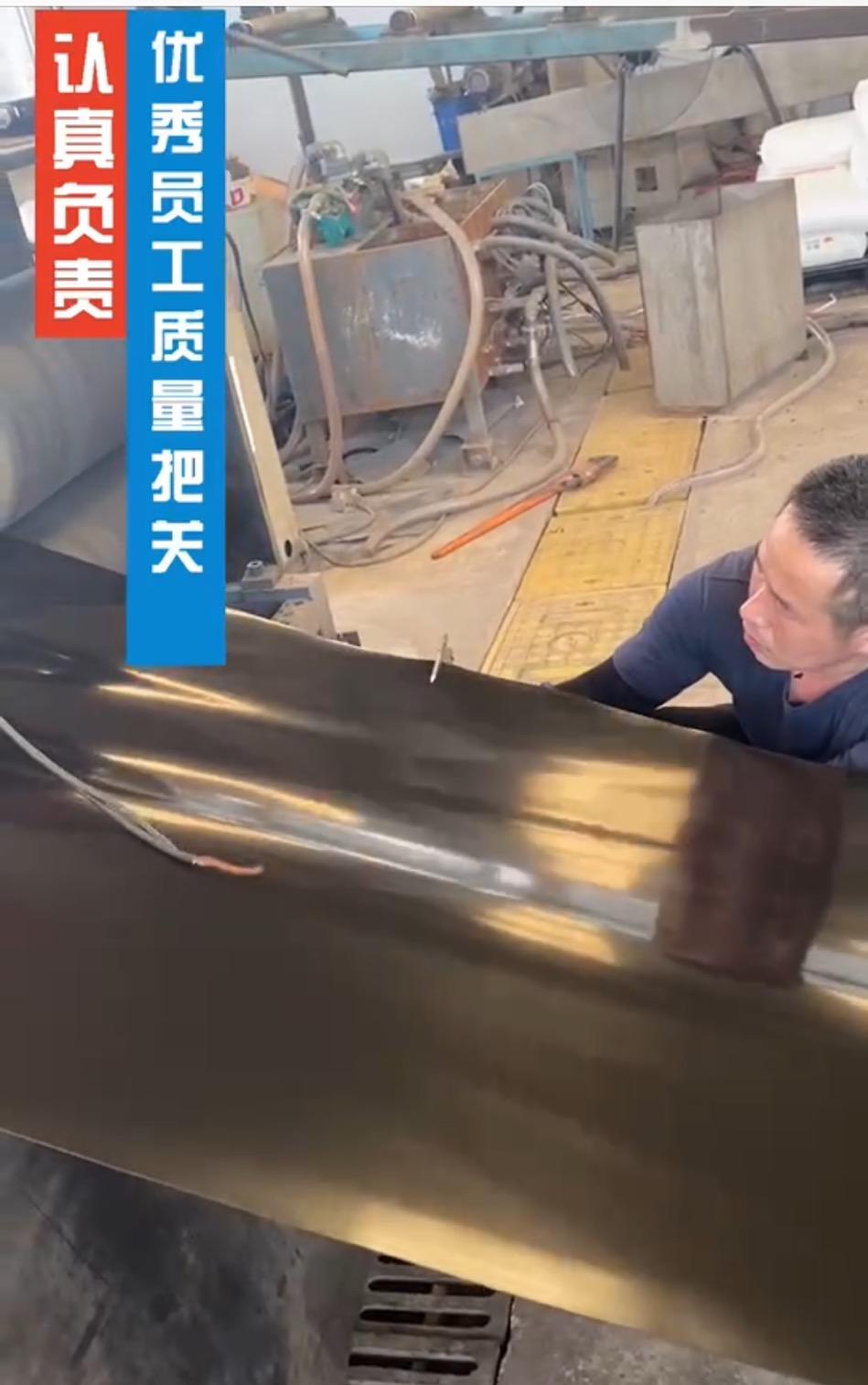 华仕达热收缩带生产车间严抓质量关,放心产品