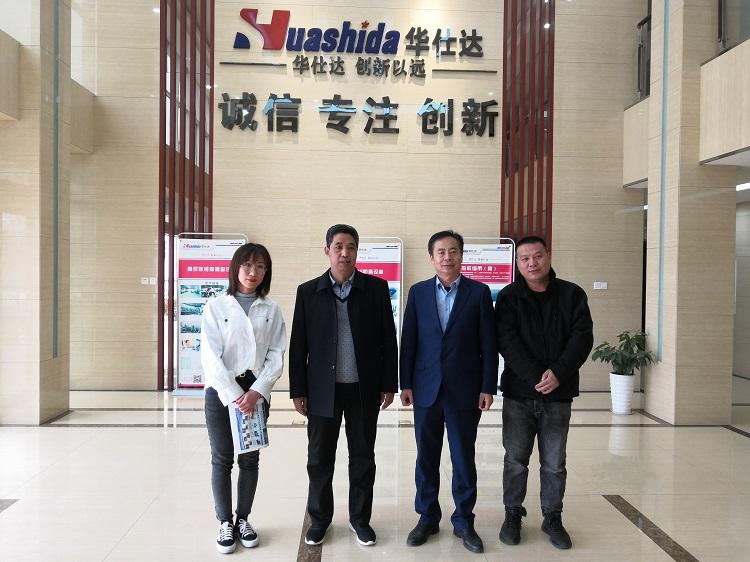 兴邦引进华仕达电热熔套生产线占领高端制品市场