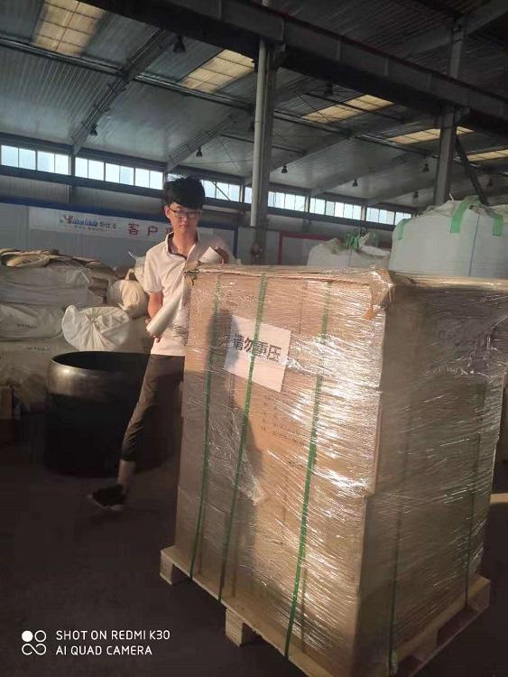 来自尼日利亚的紧急求购  热收缩带华仕达7天交货