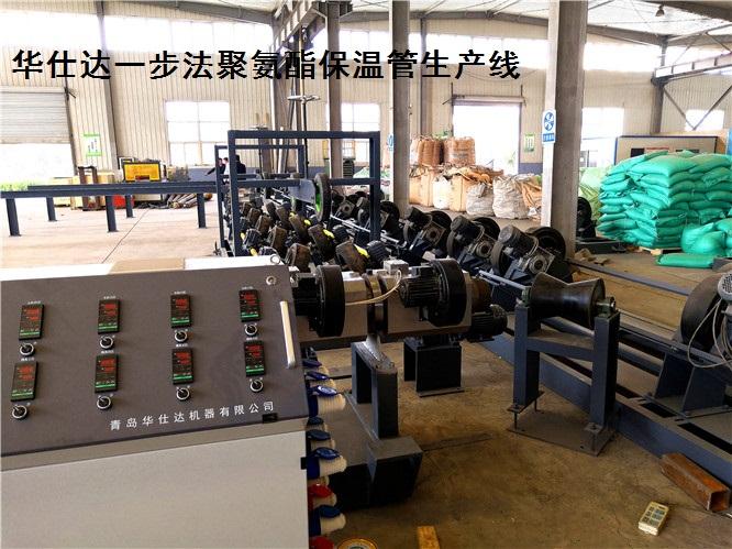 一步法聚氨酯保温管生产线