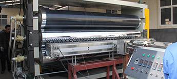 土工膜/防水卷材生产线