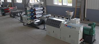 塑料板片材生产线